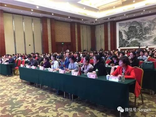2017荣格华东区域第一次招商大会成功召开