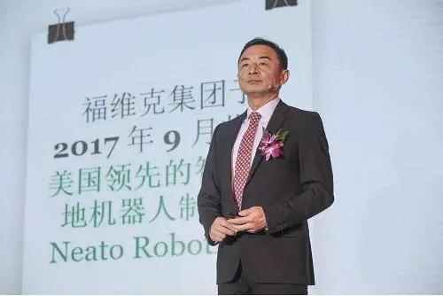 冉永夫离任福维克中国区总裁,继任者为查生