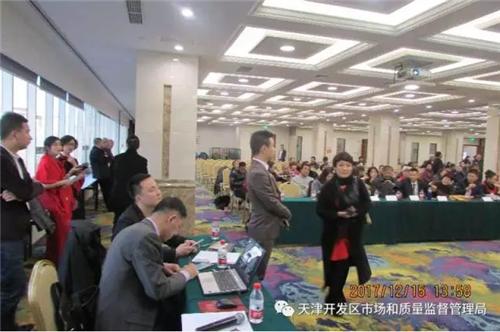 天津开发区加强直销行业监管 对直企逐户排查