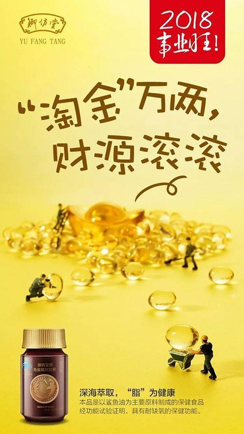 创意满分!三生(中国)品牌推广频频出新招