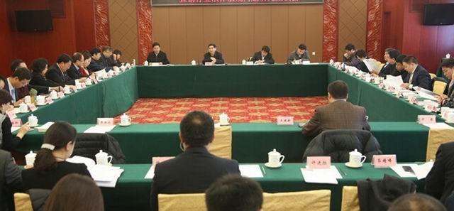 直销行业法律法规问题研究座谈会举办