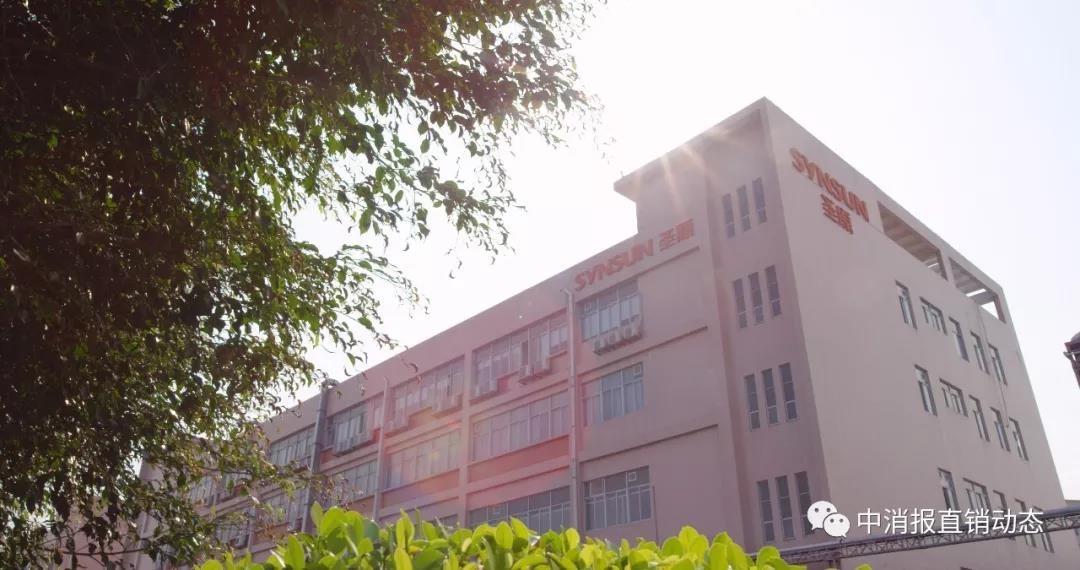 圣原:弘扬千年中医药健康养生文化,创百年民族品牌