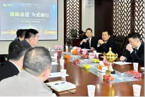 富迪分公司经理行政会议,新品发布会暨市场发展战略会议成功举办