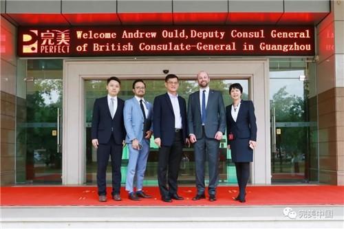 英国驻广州副总领事Andrew Ould一行到访完美公司