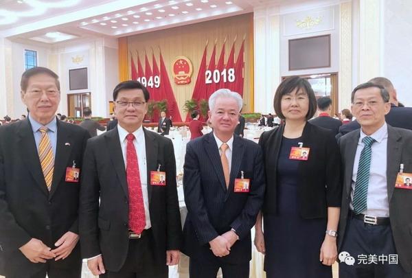 古润金出席国庆招待会及华侨华人系列活动