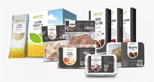 康尔绿厨安全食材成功通过了SGS(香港)多项检测!