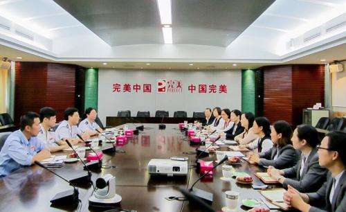 中山市税收宣传下企业首站活动走进完美