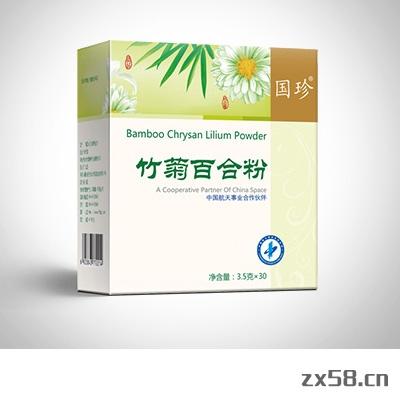国珍竹菊百合粉
