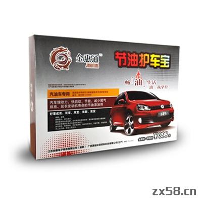 安惠节油护车宝