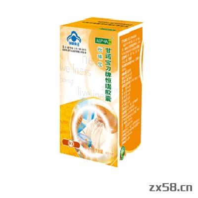 安发甘诺宝力牌恒瑞胶囊(恒瑞宝®) HeriPoly®
