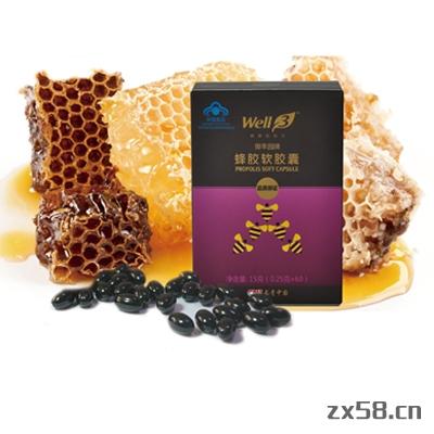 长青蜂胶软胶囊