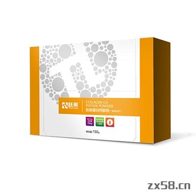 跃莱胶原蛋白钙肽粉