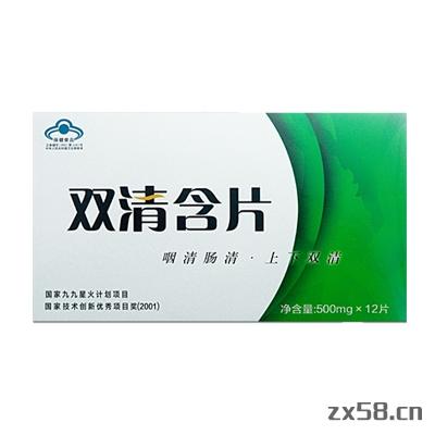 金芦荟双清含片