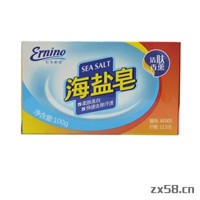 荣格清肤香薰海盐皂