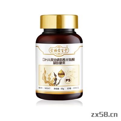 荣格DHA磷脂酰丝氨酸...