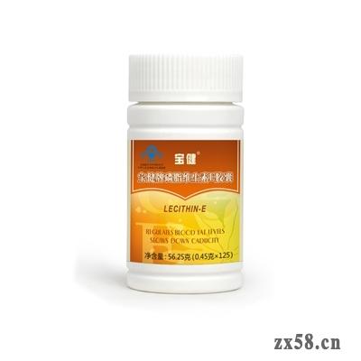 宝健牌磷脂维生素E胶...