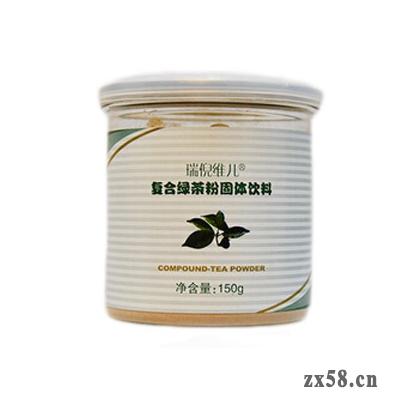 康婷复合绿茶粉固体...