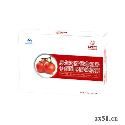 铸源昇生源牌番茄红...