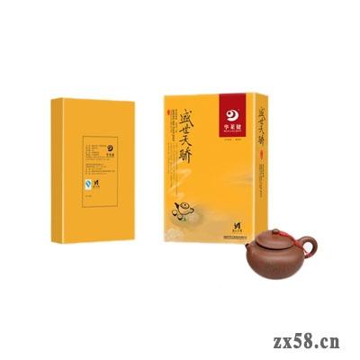 华莱盛世天骄(茶花茯砖茶)