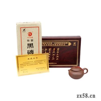 华莱茶祖节黑砖礼盒