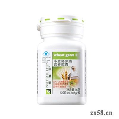 安利小麦胚芽油营养胶囊(120粒)