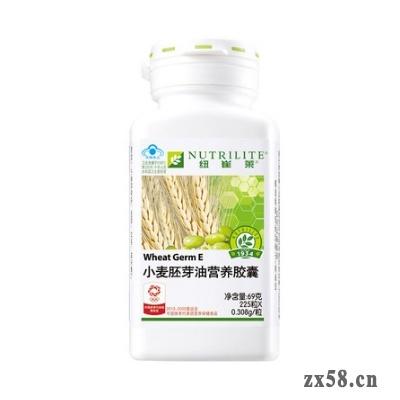 安利纽崔莱®小麦胚芽...