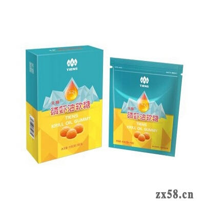 天狮牌磷虾油软糖