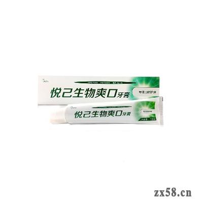 福瑞达康妆大道生物爽口牙膏(4支装)