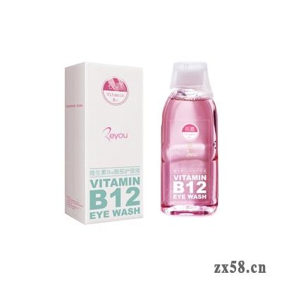 福瑞达康妆大道维生素B12眼部护理液