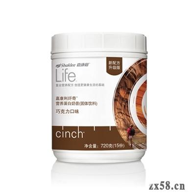 嘉康利纤奇奶昔蛋白营养粉(巧克力口味)