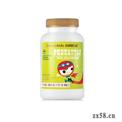 嘉康利牌多种维生素矿物质咀嚼片(儿童型)