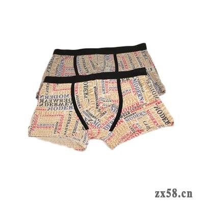 润和木纤维男内裤