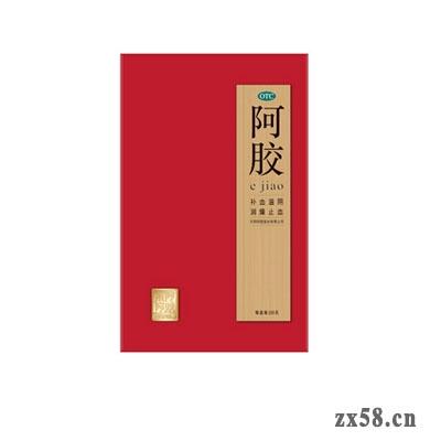 东阿阿胶阿胶200g(精装)