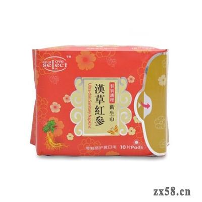 通和汉草红参有氧护理-零触感护翼日用卫生巾