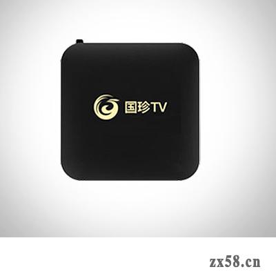 国珍®电视盒子