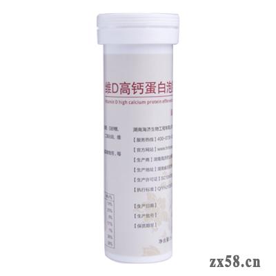 海济生物维D高钙蛋白...