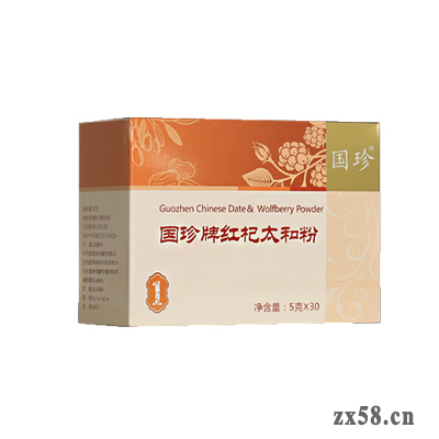 国珍红杞太和粉—1号...