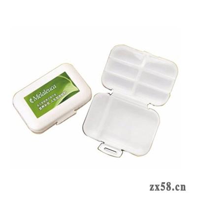 美乐家便携式贮存盒