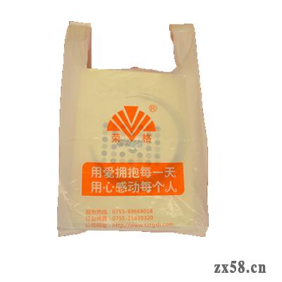 荣格塑料购物袋