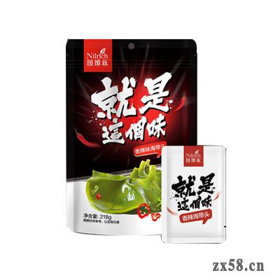 绿叶纽维兹218g香辣...