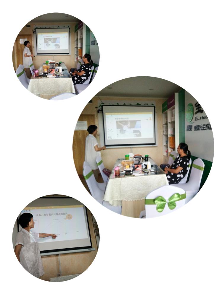 宝健直销团队-福州宝健服务中心