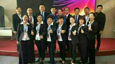 金天国际直销团队-金天国际