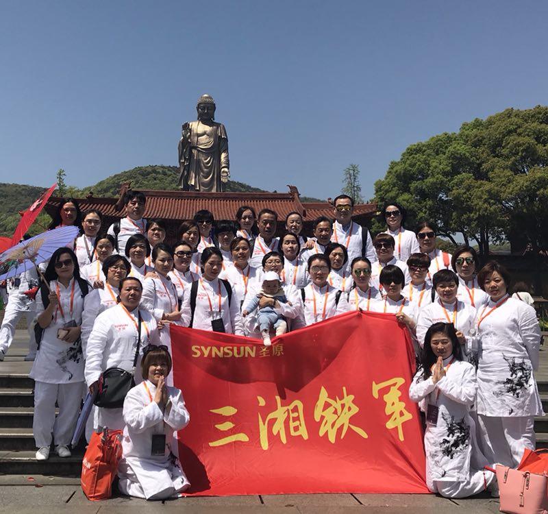 圣原直销团队-圣原带我游中华