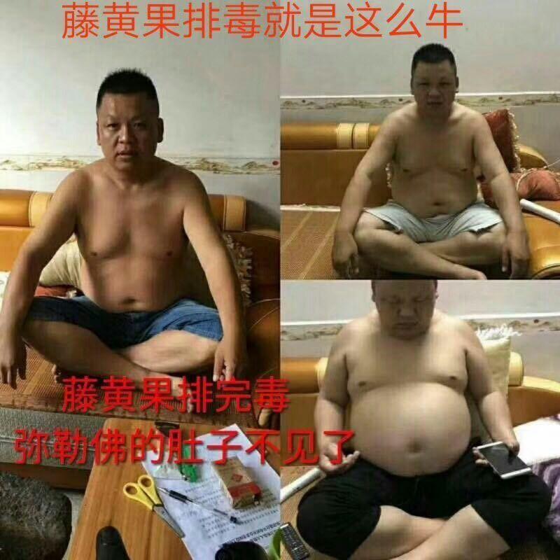 双迪直销团队-减肥排毒美丽人生