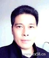 无限极无限极【中国】有限公司业务主任正发体系