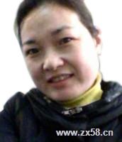 婕斯蓝宝石心平老师