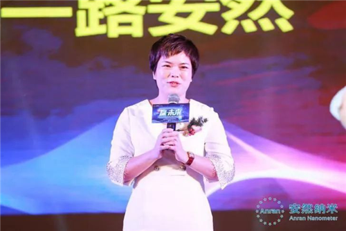 安然赢未来―健康呼吸进万家暨新品发布会郑州站隆重举行