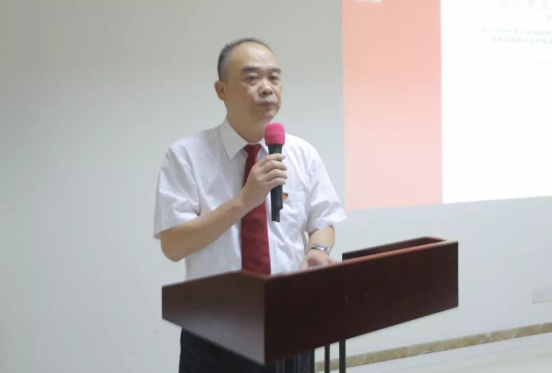 太阳神集团党委委员增补选举大会成功召开