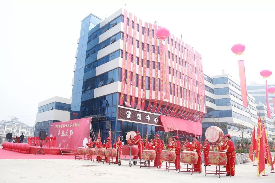 航天康谷人体自修复中心盛大开业 卫康千城万店项目耀世起航