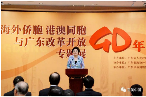 广东改革开放再出发 古润金谈如何献智献力